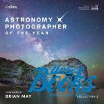 "книга ""Astronomy Photographer of the Year: Collection 2"" - Brian May"