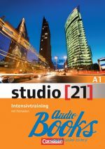 Х. Фанк - Studio 21 A1 Intensivtraining (учебник) (книга + диск)