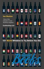 "книга ""101 World whiskies to try before You die"" - Иэн Бакстон"