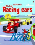 Сэм Тэплин - Wind-up racing cars (книга)