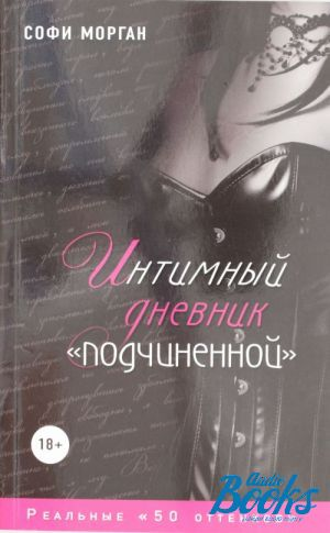 nayti-rabotu-prostitutki-parnya-v-gorode-nahodka