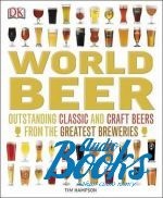 "����� ""World beer"""