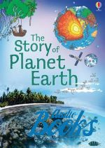 Эбигейл Уитли - The Story of planet Earth (книга)