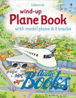 Джиллиан Доерти - Wind-up plane book (книга)