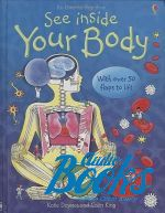 Роб Ллойд Джонс - See Inside Your Body (книга)