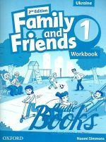 "книга ""Family and Friends 1, Second Edition: Workbook (Ukrainian Edition) (тетрадь / зошит)"" - Naomi Simmons"