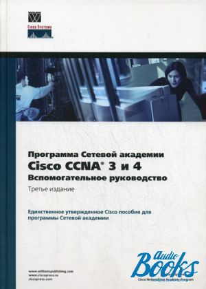 cisco certifications in mumbai pune practical training for microsoft red hat vmware more cisco certifications in mumbai pune a mini resume contains a