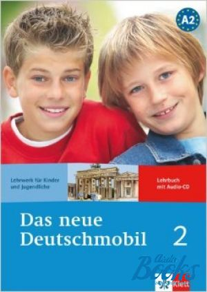 Немецкий язык скачать mp3