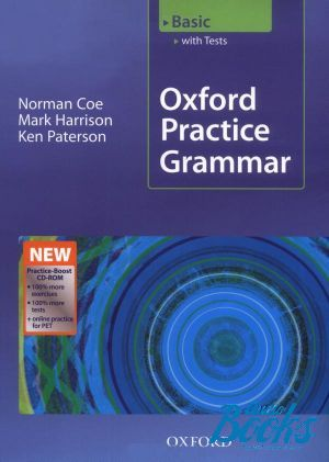 "книга + диск ""Oxford Practice Grammar New Basic with key and pack"" - Norman Coe, Mark Harrison, Ken Paterson"