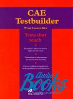 "����� ""Testbuilder CAE with key"" - French Amanda"
