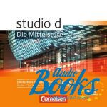"диск ""Studio d B2/2 Audio CD"" - Кристина Кун"