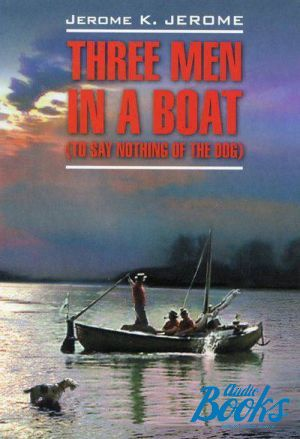 "The book ""Three Men in a Boat (to Say Nothing of the Dog)"" - Джером Клапка Джером"