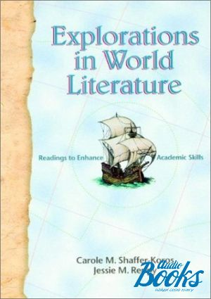 "книга ""Explorations in World Literature Students Book"" - Carole M. Shaffer-Koros, Jessie M. Reppy"