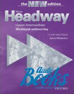 "книга ""New Headway Upper-Intermediate 3rd edition: Workbook without Key (тетрадь / зошит)"" - Liz Soars"