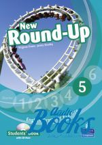 Jenny Dooley - Round-Up 5 New Edition: Student's Book with CD (учебник / підручник) (книга + диск)