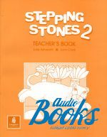 "книга ""Stepping Stouns 2 Teacher"