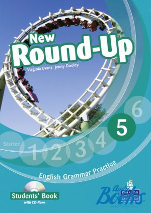 "Book + cd ""Round-Up 5 New Edition: Student's Book with CD (учебник / підручник)"" - Jenny Dooley, Virginia Evans"