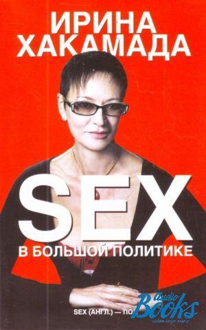 секс фото хкомада