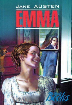 "The book ""Emma"" - Джейн Остин"