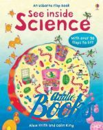 "книга ""See Inside: Science"" - Alex Frith"