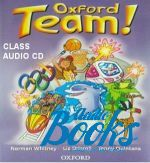 Norman Whitney - Oxford Team 3 Audio CD pack (2) (диск)