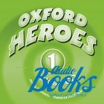 "диск ""Oxford Heroes 1: Class CDs (2)"" - Liz Driscoll"