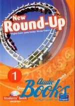 "книга + диск ""Round-Up 1 New Edition Student"