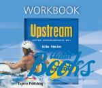 Virginia Evans - Upstream Upper-Intermediate Workbook (рабочая тетрадь) (книга + 3 диска)
