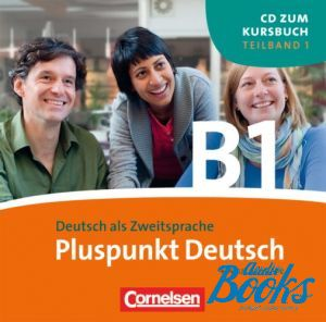 "диск ""Pluspunkt Deutsch B1 Audio CD Teil 1"" - Йоахим Шоте"