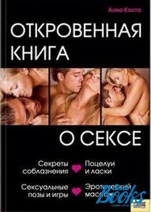 video-seks-poza