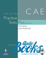 "����� + 2 ����� ""CAE Practice Tests Plus New with key � 2 �������"""