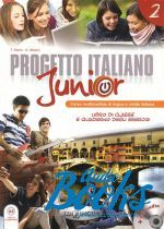 "книга + диск ""Progetto Italiano Junior 2 Libro & Quaderno"" - Телиз Мартин"