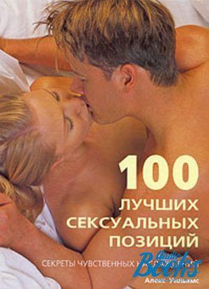 seks-smotret-v-horoshem-kachestve-luchshiy-trah