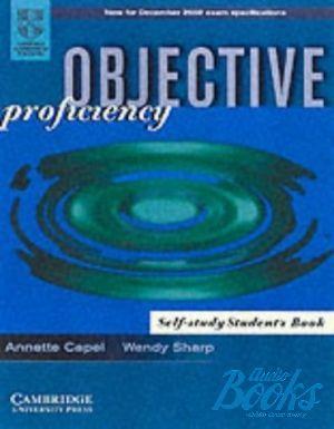 Objective proficiency students book - доска бесплатных объявлений периодические издания (книги,журналы)  москва