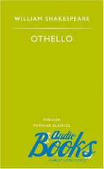 William Shakespeare - Othello (книга)