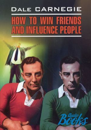 "книга ""How to Win Friends and Influence People"" - Карнеги Дейл"