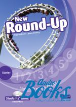 Virginia Evans - Round-Up Starter New Edition: Student's Book with CD (учебник / підручник) (книга + диск)