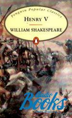 William Shakespeare - Henry V (книга)