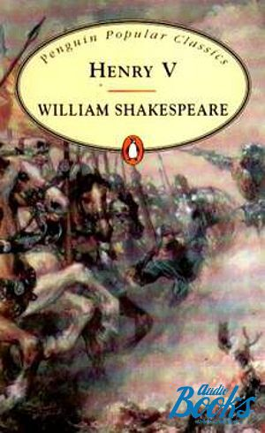 "книга ""Henry V"" - William Shakespeare"