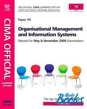 "книга ""Learning system organizational management and information systems"" - Боб Перри"