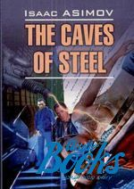 "книга ""The Caves of Steel"" - Айзек Азимов"