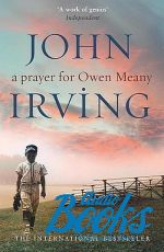 "книга ""A Prayer for Owen Meany"" - Джон Ирвинг"