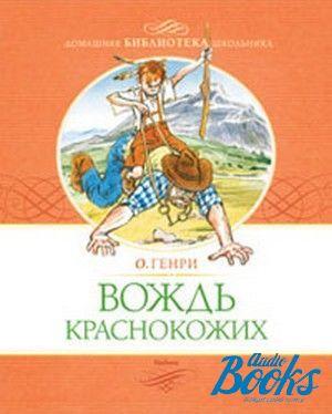 Evocreo прохождение читать на русском
