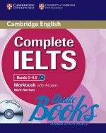 "книга + диск ""Complete IELTS Bands 5-6.5 Workbook with Answers"" - Louis Harrison"