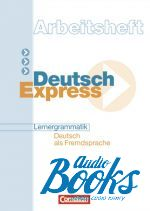 "книга ""Deutsch Express Grammatikheft Arbeitsheft"" - Ханс Юрген Херингер"