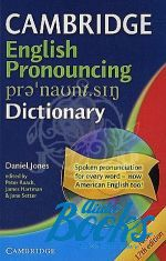 "книга + диск ""Cambridge English Pronouncing Dictionary with CD-Rom 17-edition"" - Jones Et Al"