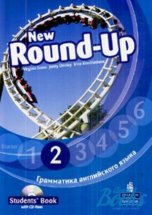 "книга + диск ""Round-Up 2 New Edition: Student's Book with CD (учебник / підручник)"" - Jenny Dooley, Virginia Evans"