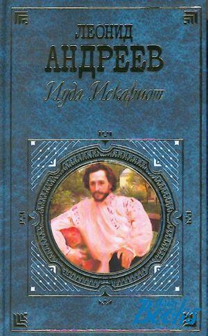 Андреев ОА Хромов ЛН Книги онлайн