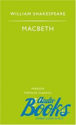 William Shakespeare - Macbeth (книга)
