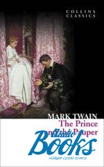 Mark Twain - The Prince and the Pauper (книга)
